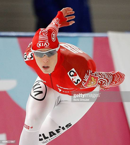 Yekaterina Lobysheva of Russia competes in the women's 1500m Division A race during day two of the Essent ISU World Cup Speed Skating on December 7...