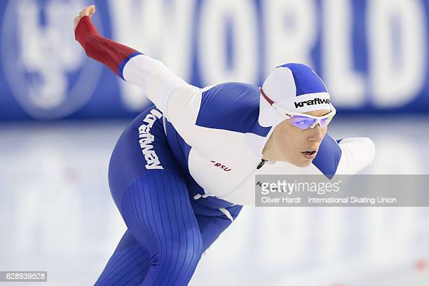 Yekaterina Lobysheva of Russia of America competes in the Ladies A Divison 1500m during ISU World Cup Speed Skating Day 2 on December 10 2016 in...