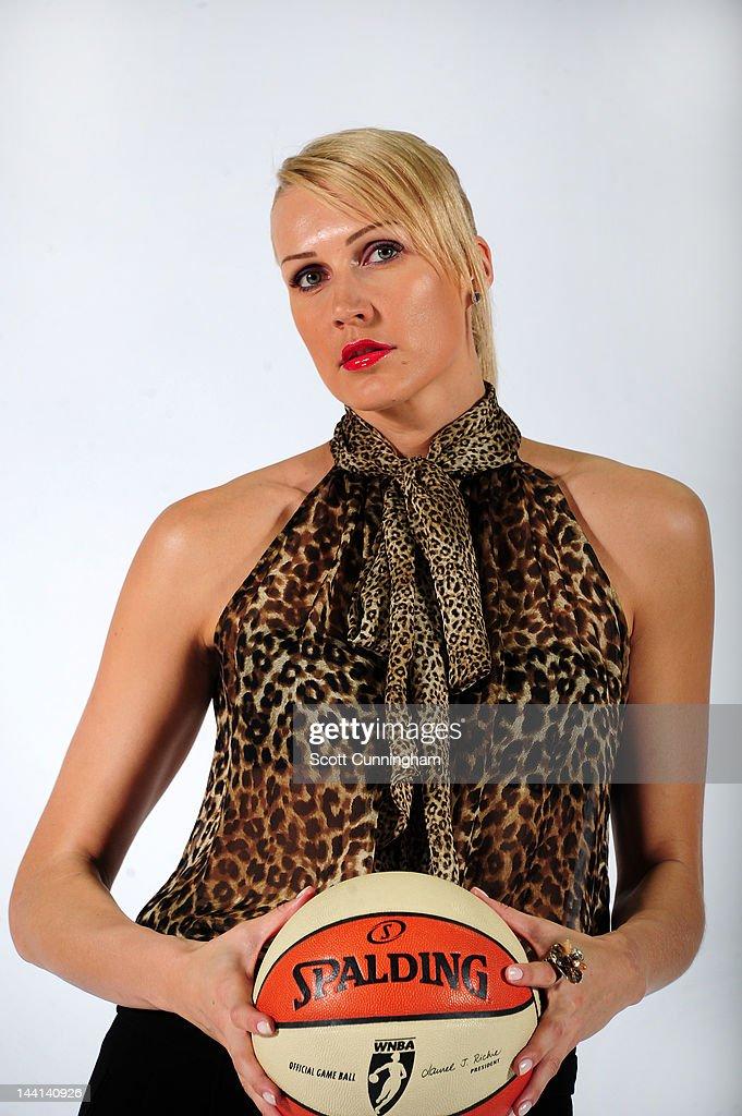 Yelena Leuchanka | Getty Images Yelena Leuchanka