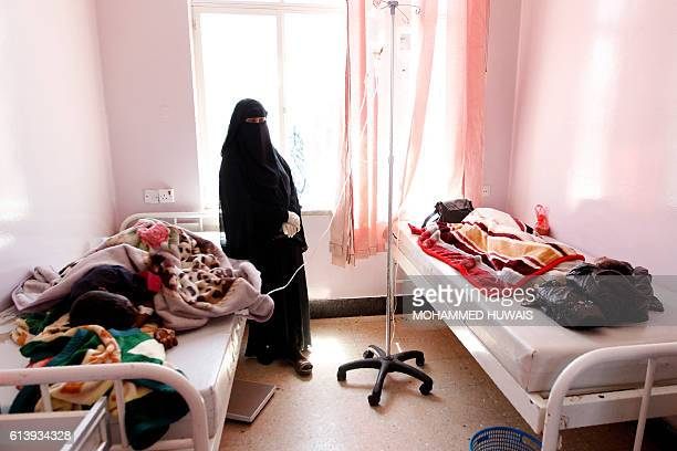 Yemeni girls receive treatment at a hospital in the capital Sanaa on October 11 2016 The World Heath Organization said it had confirmed 11 cases of...