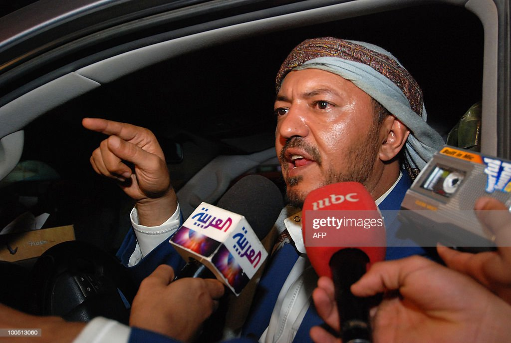 Yemeni MP Mohammed Abdullah al-Qadi briefs the press about the release of two kidnapped US tourists in Sanaa on May 25, 2010. Yemeni tribesmen freed two US tourists and their driver on May 25, a day after they were kidnapped near a popular tourist site in the Arabian peninsula country, Qadi, who acted as a mediator said.
