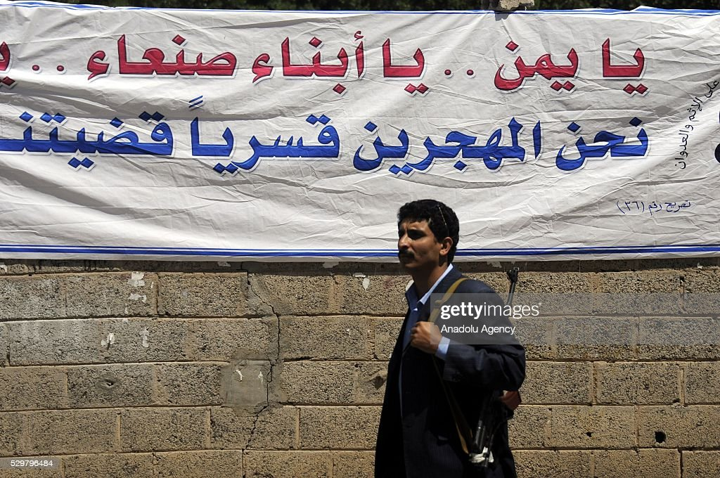 """migrated yemenis The social fund for development signed in  yemenis creatively excelled in  on the third phase of operations of the social fund for development """"sfd""""."""