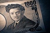 1000 Yen bank note