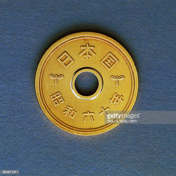 5 yen coin obverse Japan 20th century