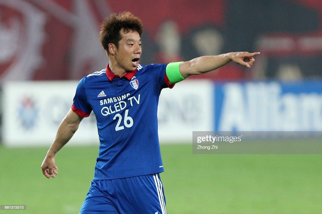 AFC Champions League - Guangzhou Evergrande v Suwon Samsung Bluewings