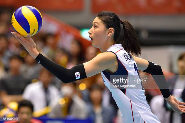 YeonKoung Kim of South Korea serves the ball during the Women's World Olympic Qualification game between South Korea and Japan at Tokyo Metropolitan...