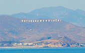 Yeonpeyong Island South Korea A part of North Korea is seen from the northern tip of Yeonpeyong Island South Korea in the Yellow Sea near the...