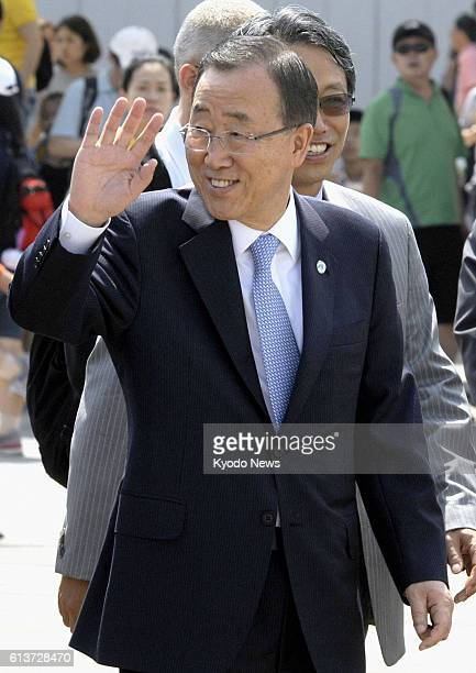 Yeosu South Korea UN Secretary General Ban Ki Moon visits Expo 2012 Yeosu Korea in the coastal city of Yeosu in southern South Korea on Aug 12 2012...