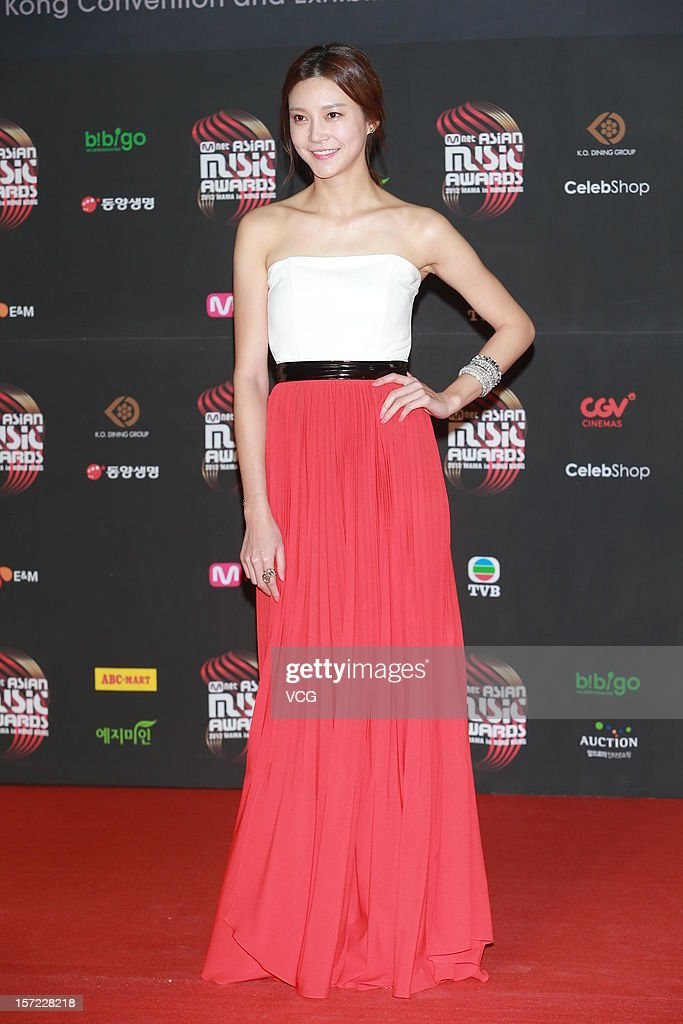 Ye-rin Cha arrives at the red carpet of the 2012 Mnet Asian Music Awards at Hong Kong Convention & Exhibition Center on November 30, 2012 in Hong Kong, China.