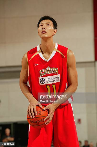 Yi Jianlian of the Chinese National Team battles looks to shoot a free throw during Game Three of the NBA Summer League against the Cleveland...