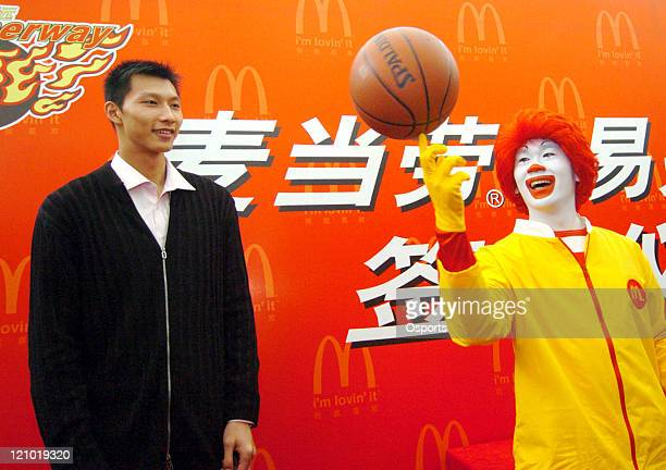 Yi Jianlian of the Guangdong Hongyuan Basketball Club becomes the spokesman of McDonalds Yi Jianlian who is cleared to enter the 2007 NBA draft is...