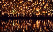 Yi Peng festival (lantern festival) Chiang Mai, Thailand