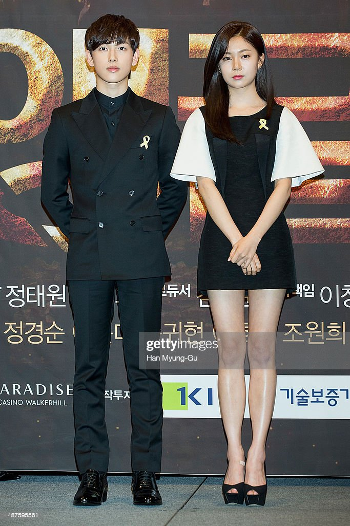 A (Children Of Empire) and actress Baek Jin-Hee attend MBC Drama 'Triangle' press conference at the Imperial Palace Hotel on April 30, 2014 in Seoul, South Korea. The drama will open on May 05, in South Korea.