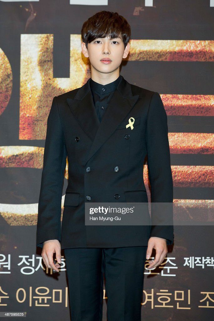 A (Children Of Empire) attends MBC Drama 'Triangle' press conference at the Imperial Palace Hotel on April 30, 2014 in Seoul, South Korea. The drama will open on May 05, in South Korea.