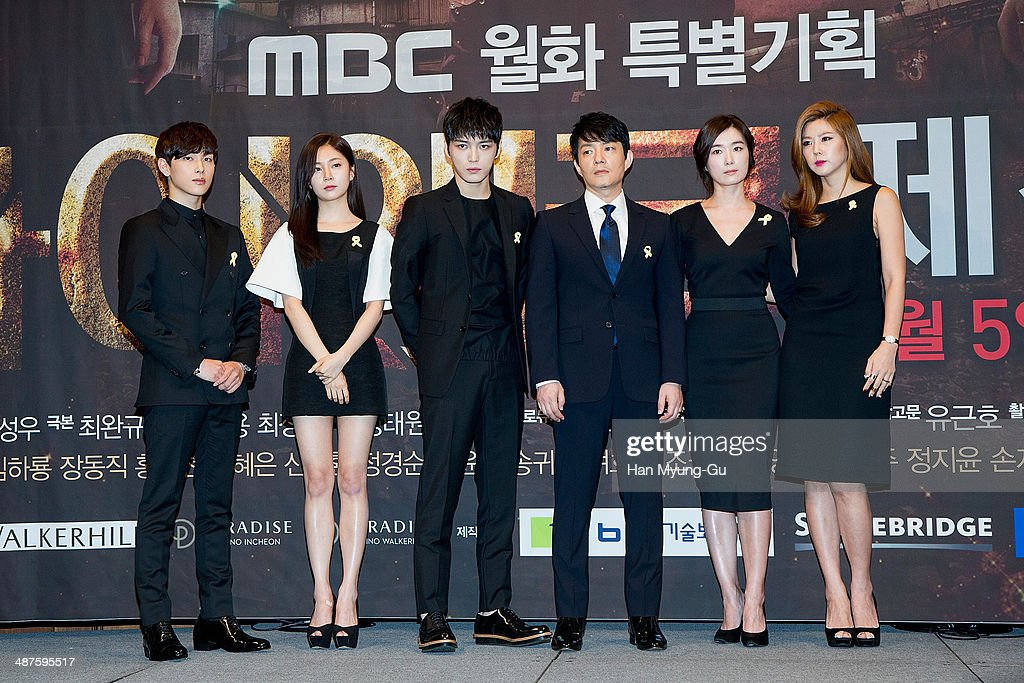 A (Children Of Empire), Baek Jin-Hee, Kim Jae-Joong of South Korean boy band JYJ, <a gi-track='captionPersonalityLinkClicked' href=/galleries/search?phrase=Lee+Bum-Soo&family=editorial&specificpeople=4324152 ng-click='$event.stopPropagation()'>Lee Bum-Soo</a>, Oh Yun-Soo and Lee Yoon-Mi (Lee Yun-Mi) attend MBC Drama 'Triangle' press conference at the Imperial Palace Hotel on April 30, 2014 in Seoul, South Korea. The drama will open on May 05, in South Korea.