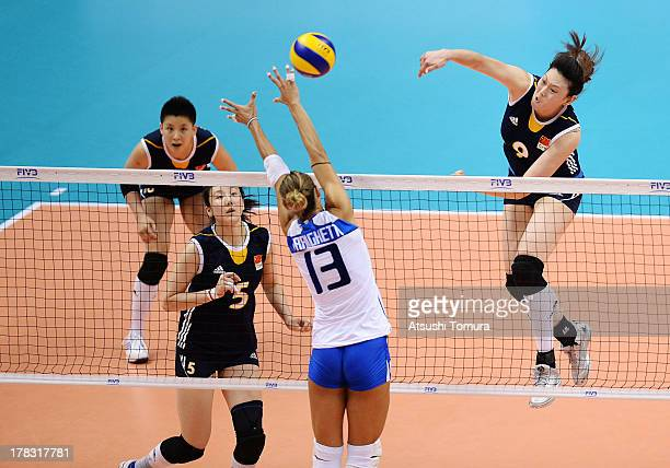 Yimei Wang of China of China spikes the ball during day two of the FIVB World Grand Prix Sapporo 2013 match between Italy and China at Hokkaido...