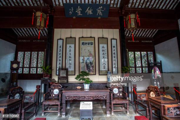 Yin Yu Tang of Retreat Reflection Garden place for the important family ceremony The Retreat Reflection Garden built in Qing Dynasty is a notable...