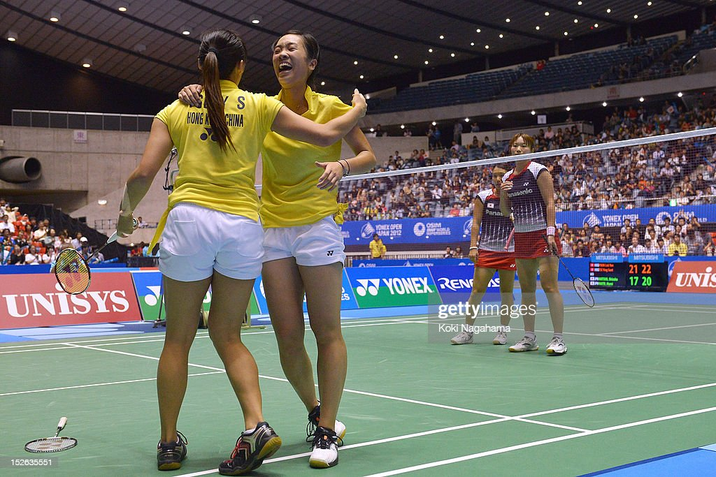 Ying Suet Tse and Lok Yan Poon of Hong Kong China celebrate after winning the women's doubles final match against Shizuka Matsuo and Mami Naito of Japan during day five of the Yonex Open Japan 2012 at Yoyogi Gymnasium on September 23, 2012 in Tokyo, Japan.