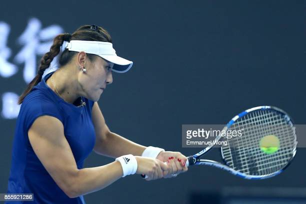 YingYing Duan returns a shot against Kristina Mladenovic of France on day one of the 2017 China Open at the China National Tennis Centre on September...