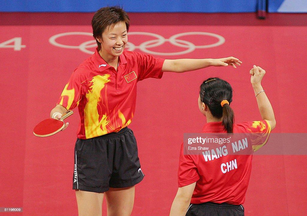 yining women Table tennis - yining zhang (china) zhang yining, yining zhang, zhang y, y zhang, yzhang, zhang, yining.