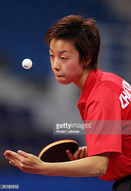 yining single girls Winning table tennis in both women's singles and women the following table shows the scores of the women's singles table tennis matches that zhang yining.