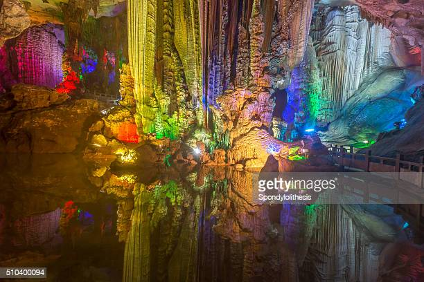 Yinziyan Cave, Chine
