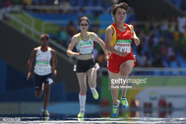 Yiting Shi of China wins the Women's 200 meter T36 final at Olympic Stadium during day 6 of the Rio 2016 Paralympic Games on September 13 2016 in Rio...