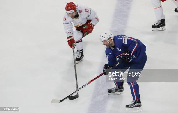 Yoahnn Auvitu of France in action during the 2017 IIHF Ice Hockey World Championship game between France and Belarus at AccorHotels Arena on May 12...