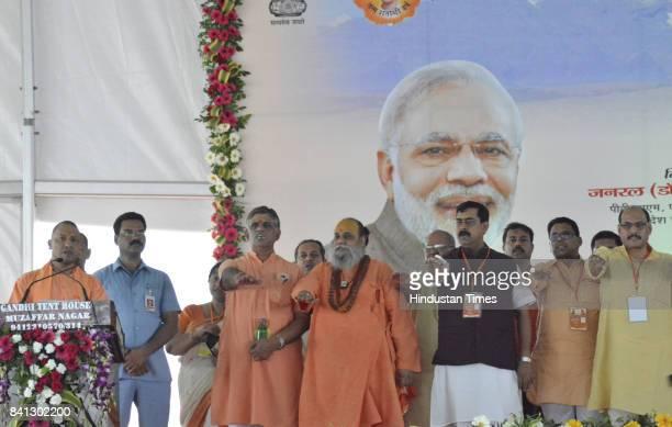 Yogi Adityanath inaugurates the Kailash Mansarovar Bhawan at Kavi Nagar Ramlila Ground on August 31 2017 in Ghaziabad India