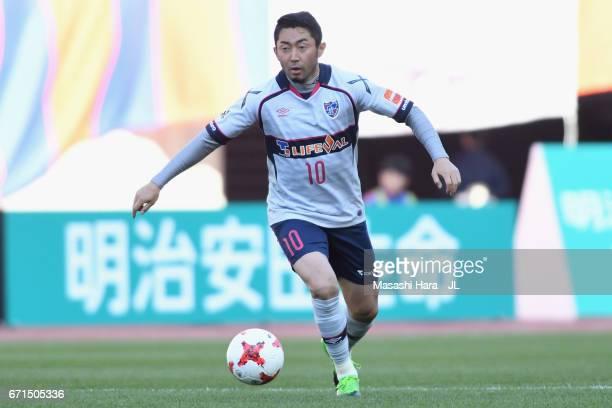 Yohei Kajiyama of FC Tokyo in action during the JLeague J1 match between Albirex Niigata and FC Tokyo at Denka Big Swan Stadium on April 22 2017 in...