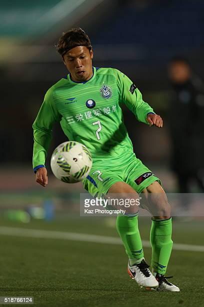 Yohei Otake of Shonan Bellmare in action during the JLeague match between Shonan Bellmare and Vissel Kobe at the Shonan BMW Stadium Hiratsuka on...