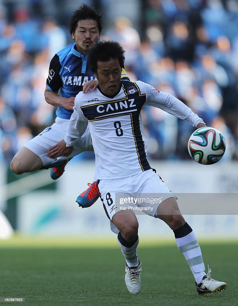 Jubilo Iwata v Thespa Kusatsu Gunma - J.League 2  2014