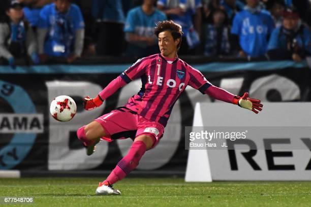 Yohei Takaoka of Yokohama FC in action during the JLeague J2 match between Yokohama FC and Ehime FC at Nippatsu Mitsuzawa Stadium on May 3 2017 in...