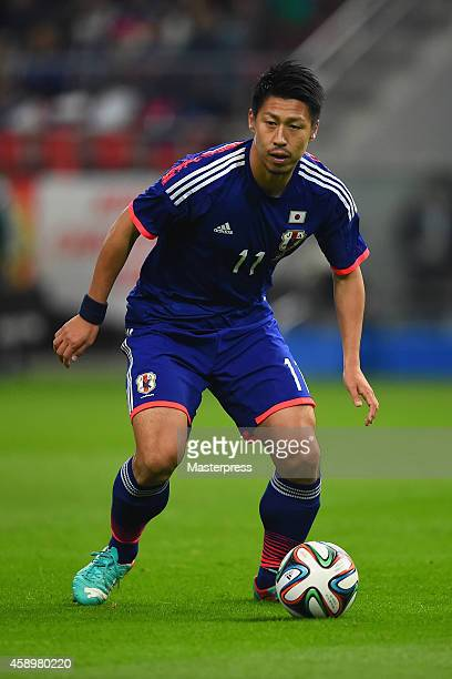 Yohei Toyoda of Japan in action during the international friendly match between Japan and Honduras at Toyota Stadium on November 14 2014 in Toyota...