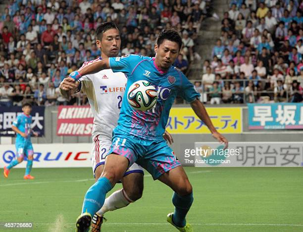 Yohei Toyoda of Sagan Tosu and Yuhei Tokunaga of FC Tokyo compete for the ball during the JLeague match between Sagan Tosu and FC Tokyo at Best...