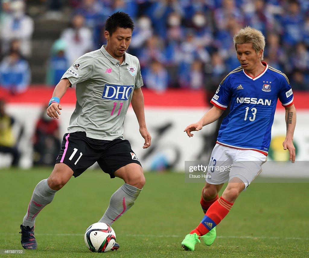 Yokohama F. Marinos v Sagan Tosu - J.League 2015