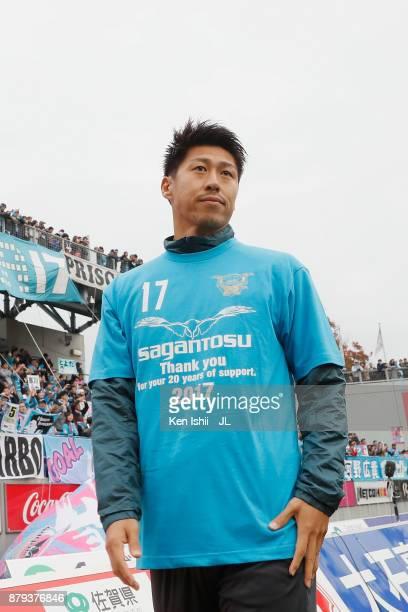 Yohei Toyoda of Sagan Tosu applauds supporters after the JLeague J1 match between Sagan Tosu and Jubilo Iwata at Best Amenity Stadium on November 26...