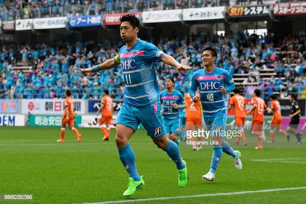 Yohei Toyoda of Sagan Tosu celebrates scoring the opening goal from the penalty spot during the JLeague J1 match between Sagan Tosu and Albirex...
