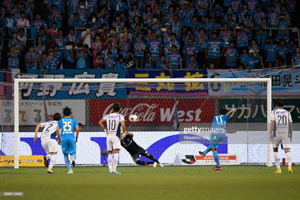 Sagan Tosu v Gamba Osaka - J.League J1