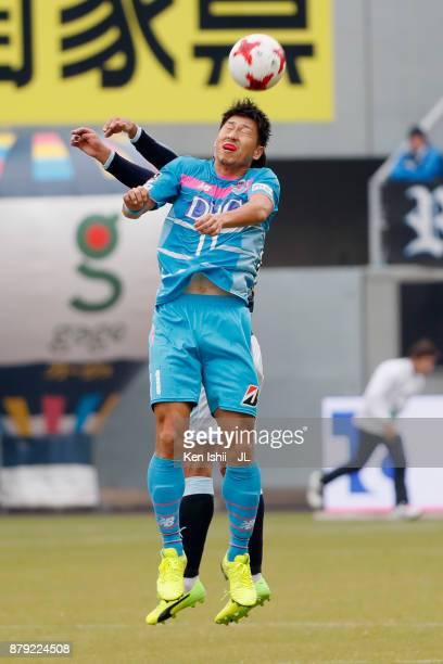 Yohei Toyoda of Sagan Tosu heads the ball during the JLeague J1 match between Sagan Tosu and Jubilo Iwata at Best Amenity Stadium on November 26 2017...