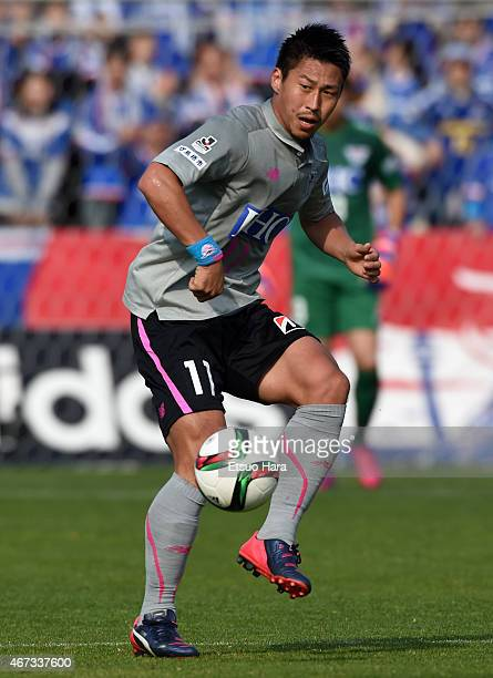 Yohei Toyoda of Sagan Tosu in action during the J League match between Yokohama FMarinos and Sagan Tosu at Nippatsu Mitsuzawa Stadium on March 22...