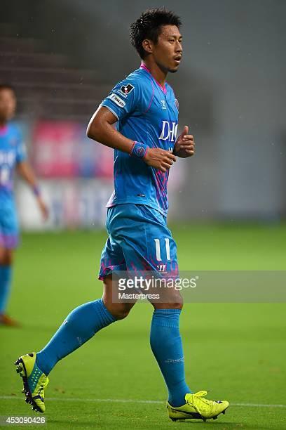 Yohei Toyoda of Sagan Tosu in action during the J League match between Sagan Tosu and Nagoya Grampus at Tosu Stadium on August 2 2014 in Tosu Saga...
