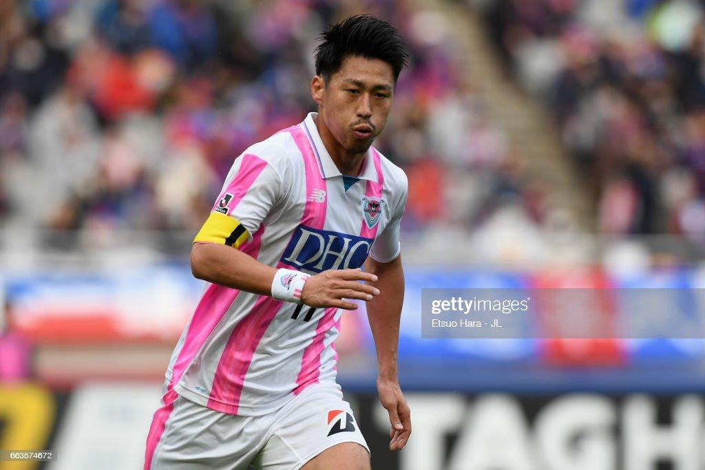 FC Tokyo v Sagan Tosu - J.League J1