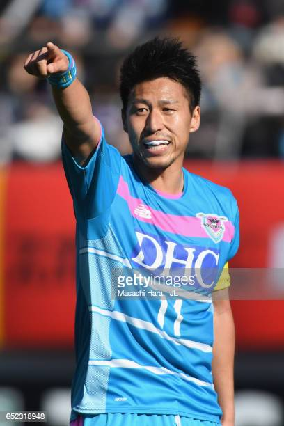 Yohei Toyoda of Sagan Tosu in action during the JLeague J1 match between Sagan Tosu and Sanfrecce Hiroshima at Best Amenity Stadium on March 11 2017...