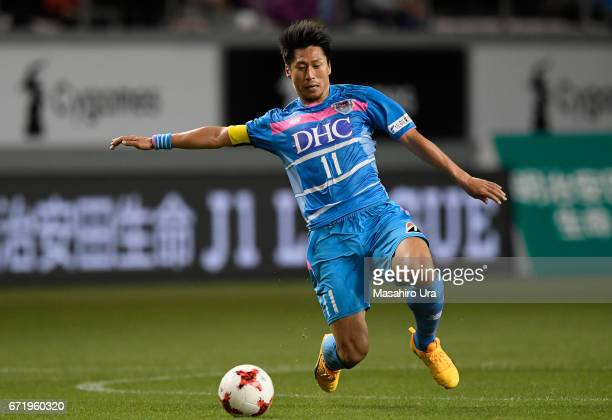 Yohei Toyoda of Sagan Tosu in action during the JLeague J1 match between Sagan Tosu and Vissel Kobe at Best Amenity Stadium on April 22 2017 in Tosu...
