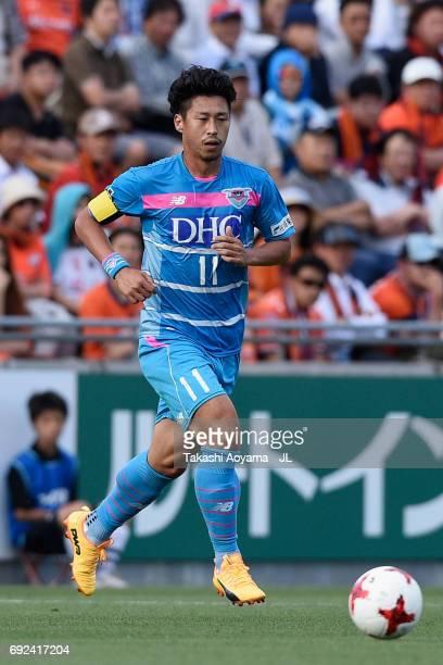 Yohei Toyoda of Sagan Tosu in action during the JLeague J1 match between Omiya Ardija and Sagan Tosu at NACK 5 Stadium Omiya on June 4 2017 in...