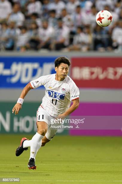 Yohei Toyoda of Sagan Tosu in action during the JLeague J1 match between Sagan Tosu and Omiya Ardija at Best Amenity Stadium on August 19 2017 in...
