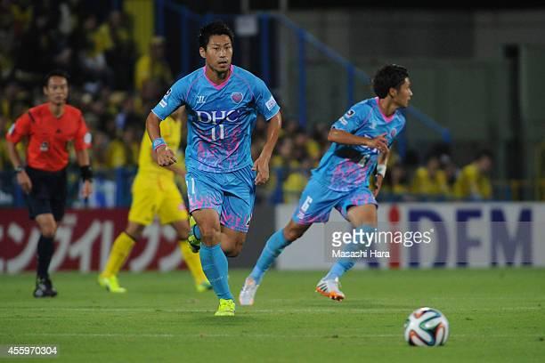 Yohei Toyoda of Sagan Tosu in action during the JLeague match between Kashiwa Reysol and Sagan Tosu at Hitachi Kashiwa Soccer Stadium on September 23...