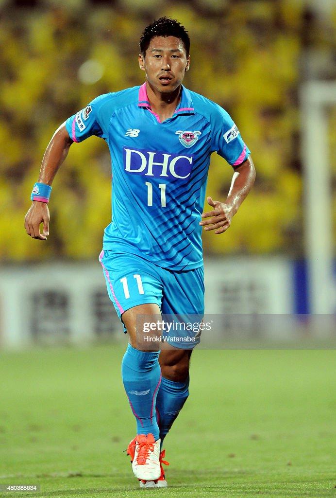 Kashiwa Reysol v Sagan Tosu - J.League