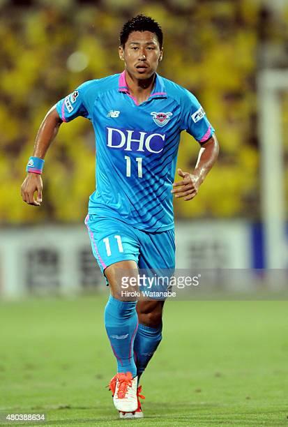 Yohei Toyoda of Sagan Tosu in action during the JLeague match between Kashiwa Reysol and Sagan Tosu at Hitachi Kashiwa Soccer Stadium on July 11 2015...